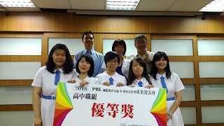 http://iearn.skgsh.tn.edu.tw/_/rsrc/1506136409087/iearn-pbl/2016guo-ji-jiao-yu-jiao-liu-ji-zhuan-an-shi-xue-xi-pbl-cheng-guo-fa-biao-hui-iearn-pbl/untitledpost-1/P_20160521_150601.jpg?height=180&width=320